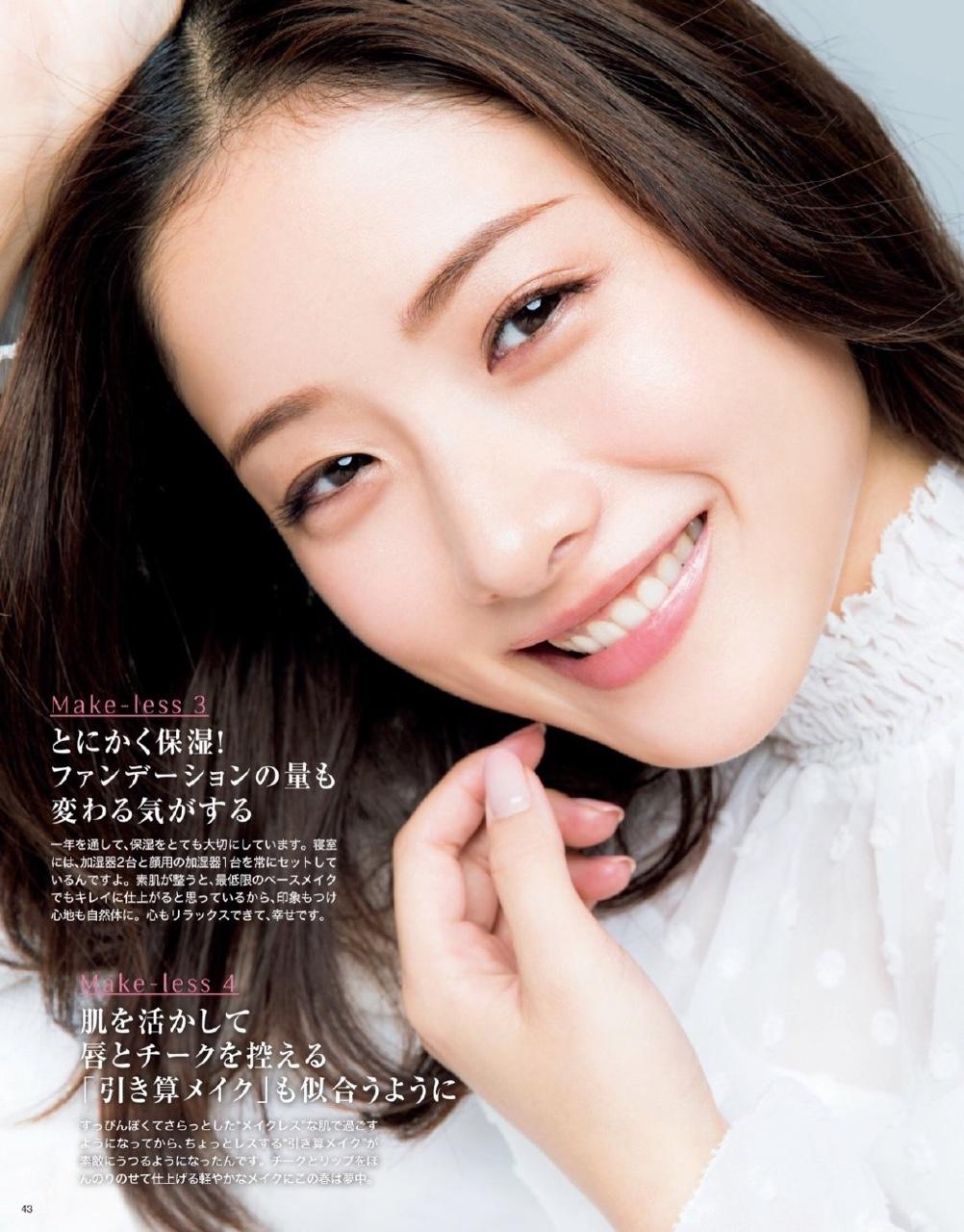 IshiharaSatomiMaquia8.jpg