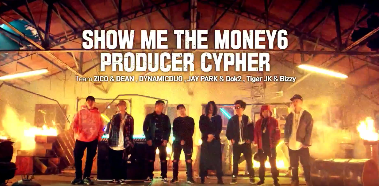 Show me the money скачать mp3