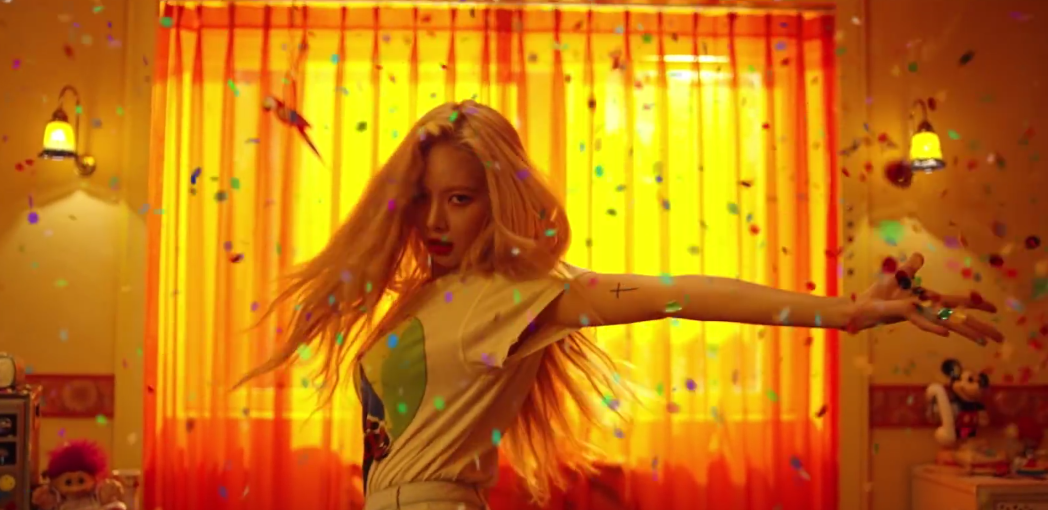 Hyuna S Lip Amp Hip Music Video Does Have An Obvious Point