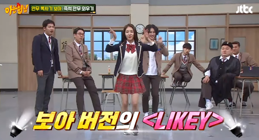 Boa guests on knowing bros dances to twices likey produce boa was a guest on a recent episode of knowing bros and while there she danced to twices likey produce 101s pick me and whatever the fuck kind of stopboris Choice Image
