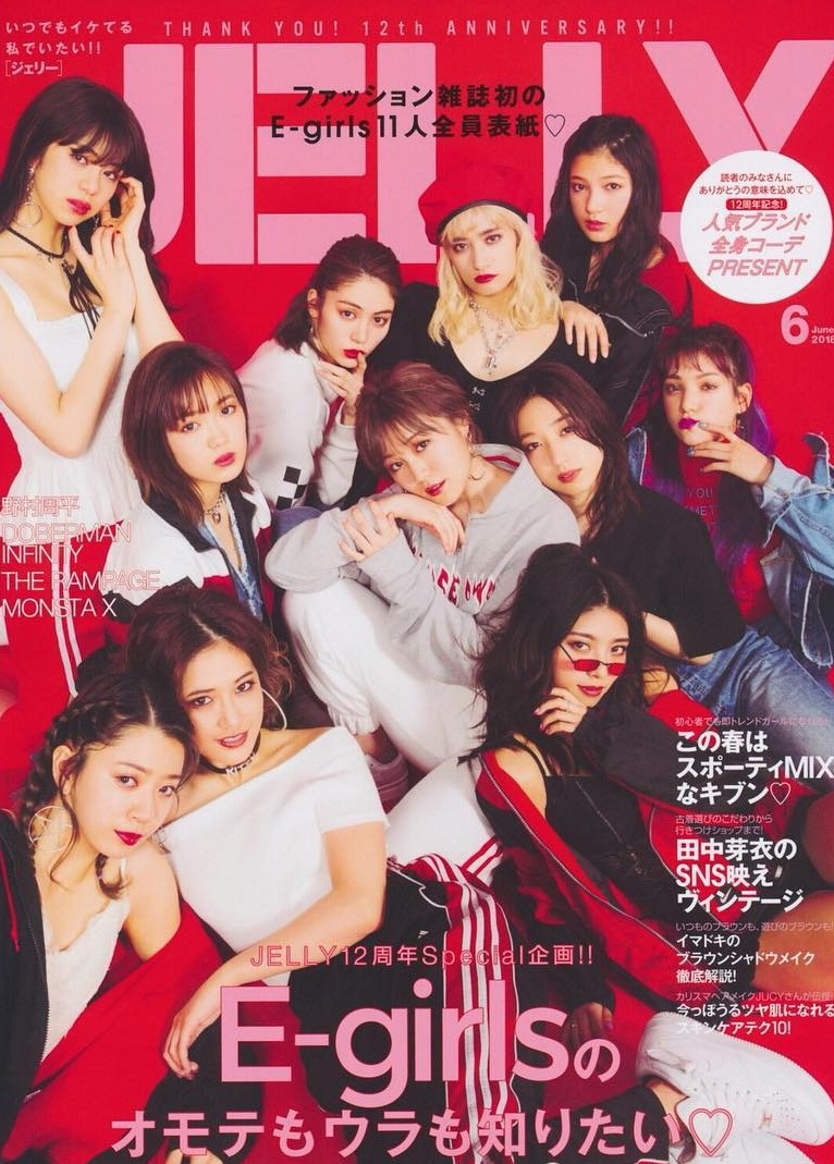 E Girls manage to look both cool and hot in JELLY magazine – Asian ...