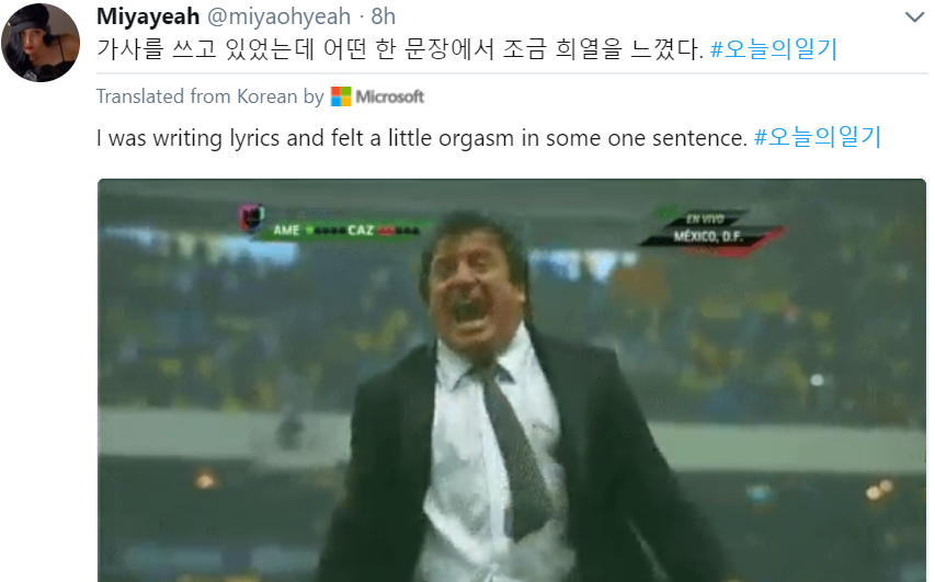 Phrase simply orgasm lyrics translation something