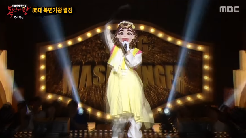 EXID's Solji wins again on 'King Of Mask Singer', this time using
