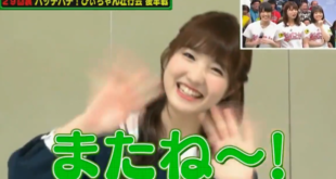 AKB48 – Asian Junkie