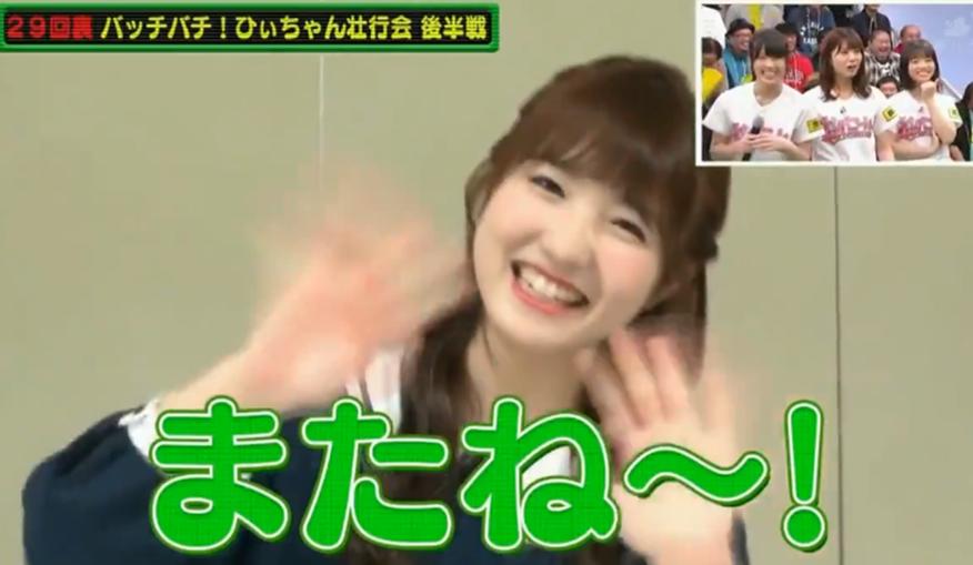 IZ*ONE's Honda Hitomi absolutely dunks on her AKB48 team in video