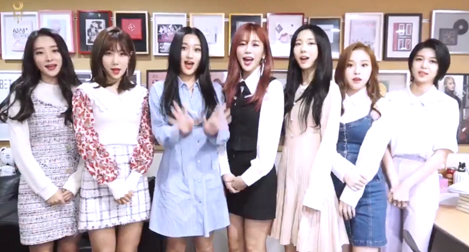 Dreamcatcher open their own YouTube channel, which is news