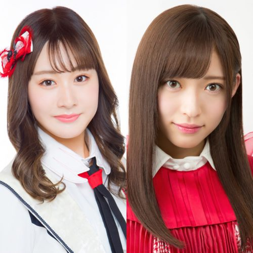 Kato Minami (NGT48 captain) complains about seeing Yamaguchi Maho on TV, gets demoted & banned from social media