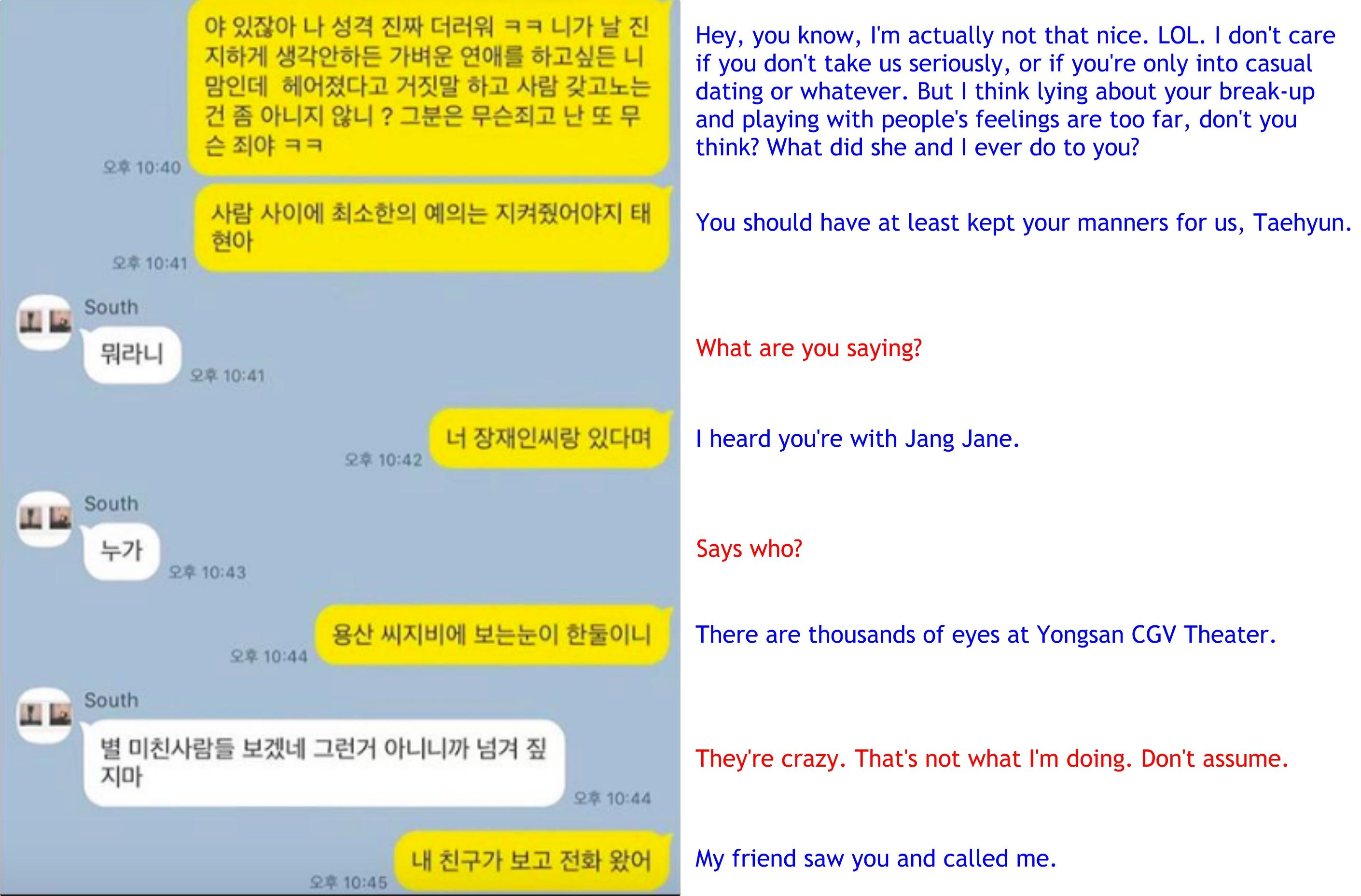Jang Jae In exposes Nam Tae Hyun for cheating, he admits