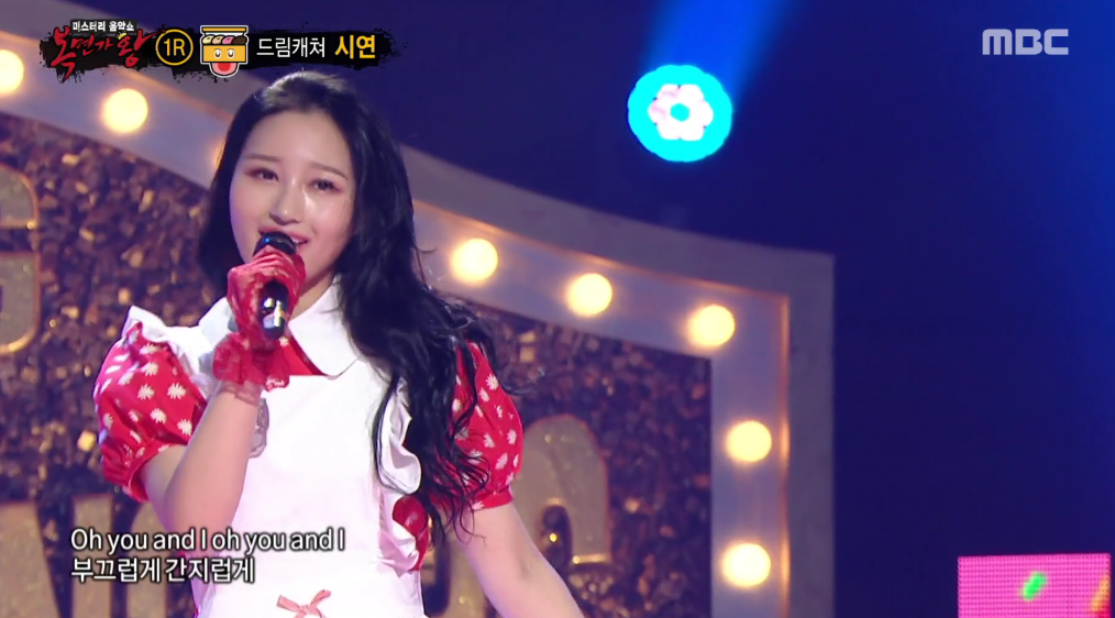 Dreamcatcher's Siyeon appears on 'King Of Mask Singer', robbed of