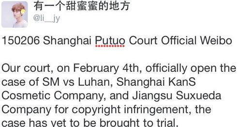 ShanghaiCourtSMETranslation