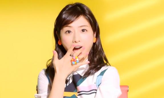IshiharaSatomiMeiji