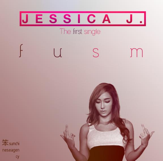 JessicaJungFUSM