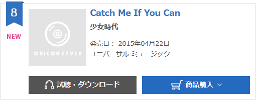 SNSDCatchMeIfYouCan