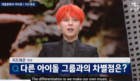 GDragonQuote