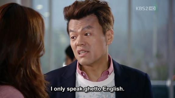 JYPGhettoEnglish