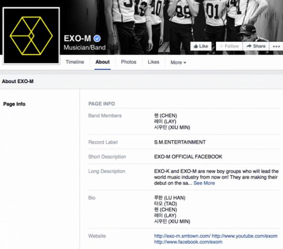 TaoEXOFacebook