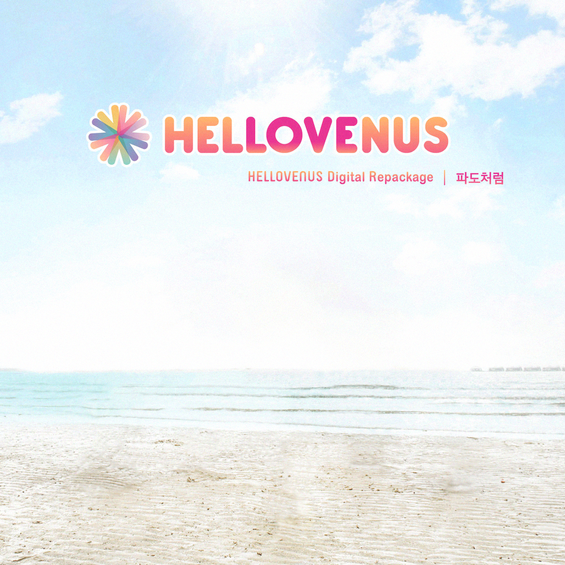 Hello Venus - Like A Wave (Digital Repackage)