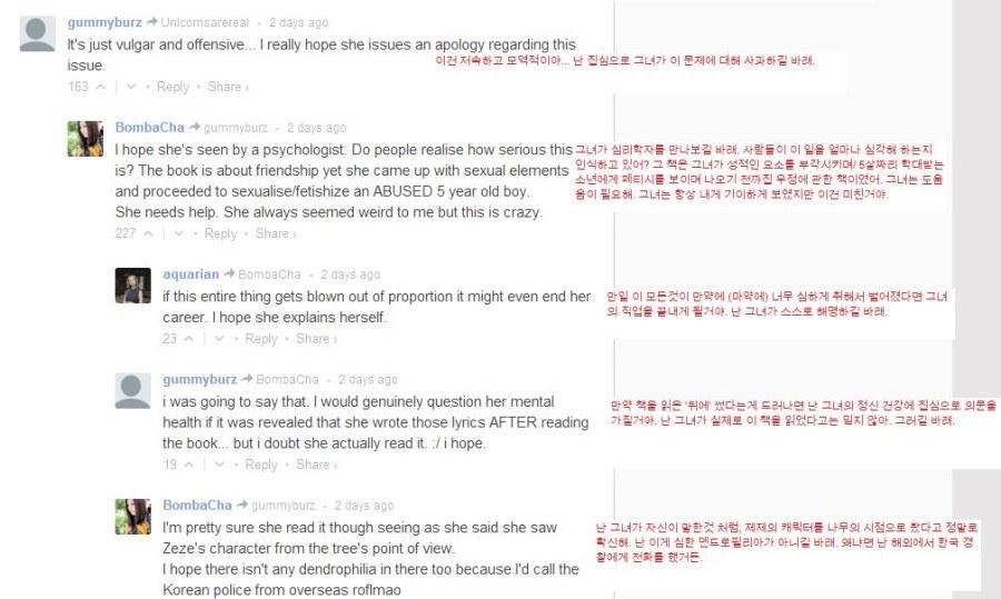 NetizenBuzzTranslatedKorea