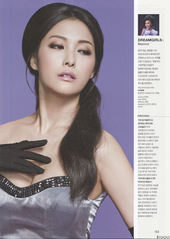 GyuriMarch2016TheCelebrity3