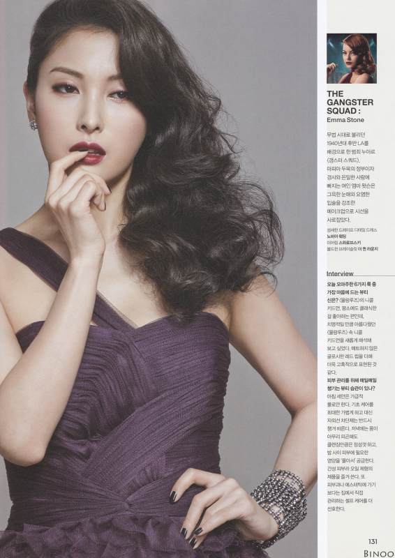 GyuriMarch2016TheCelebrity5