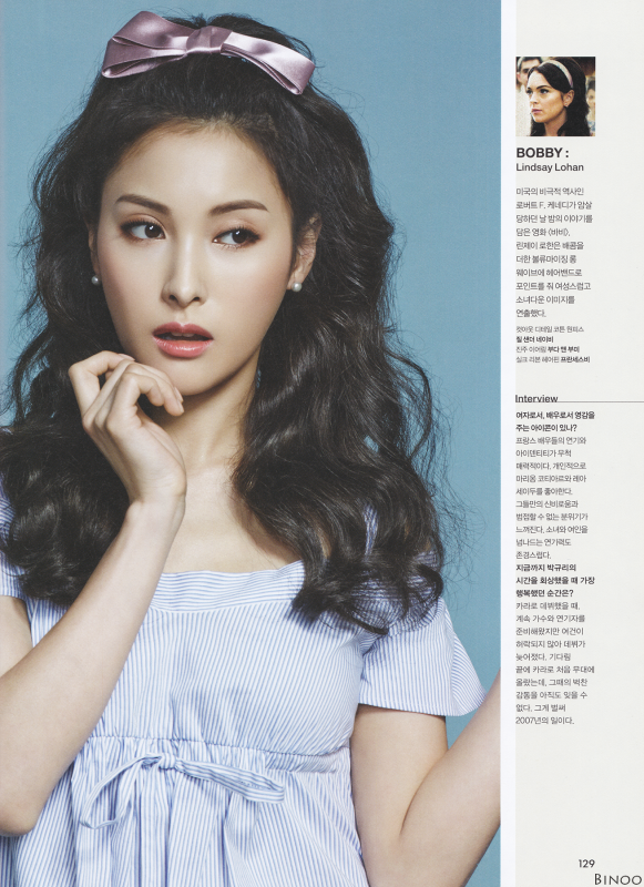 GyuriMarch2016TheCelebrity6