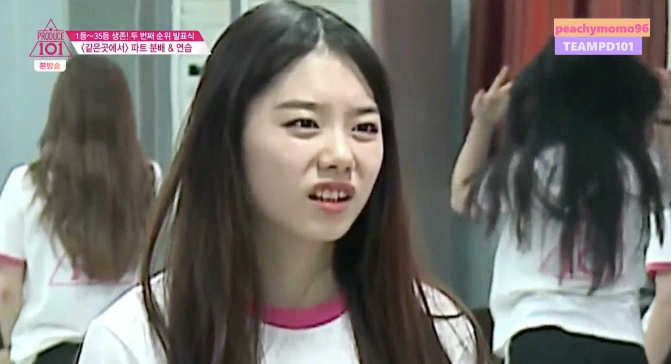 Produce 101-Sohye Face