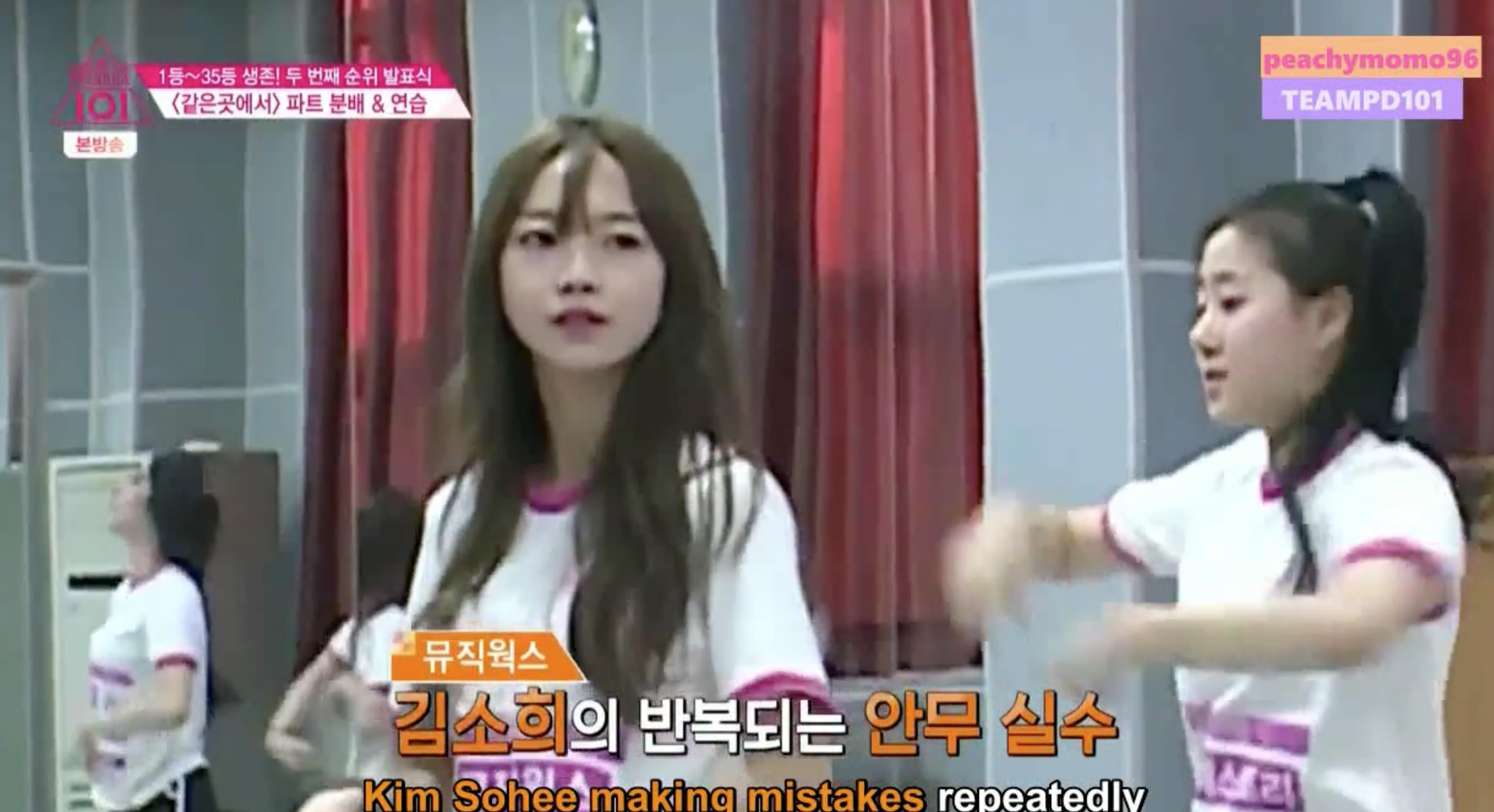 Produce 101-Sohee Mistake