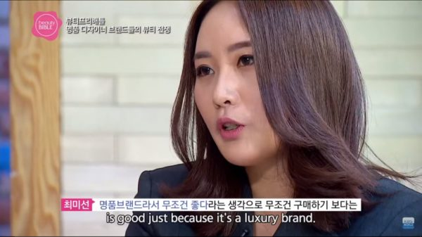 Beauty Bible Episode 1 (6)