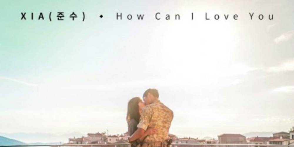 """Junsu """"How Can I Love You"""""""
