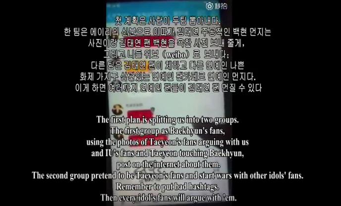 BaekhyunFansTaeyeon