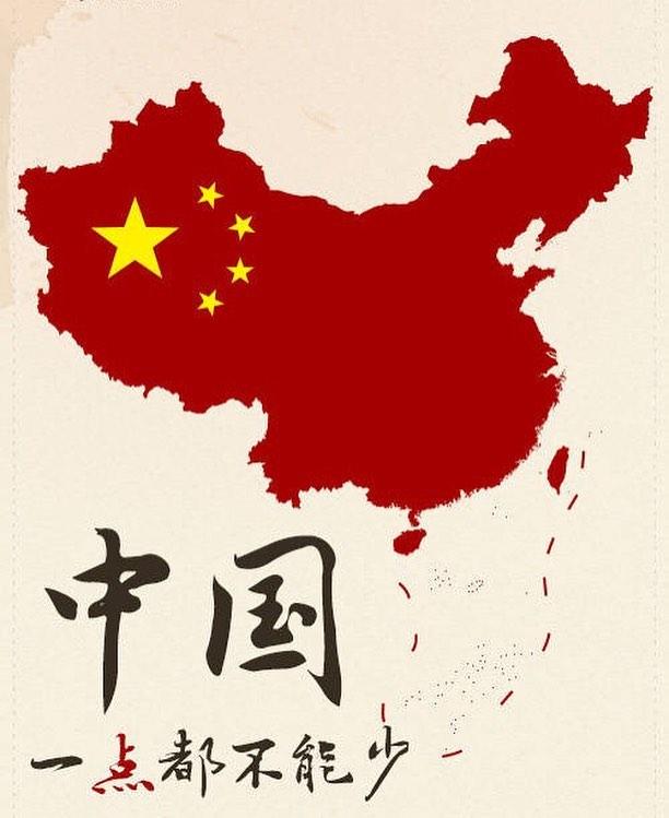 ChinaSouthChinaSea