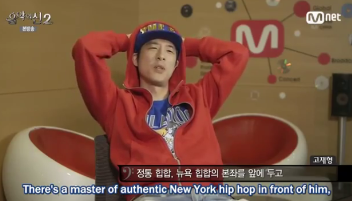 GOMMasterOfHipHop