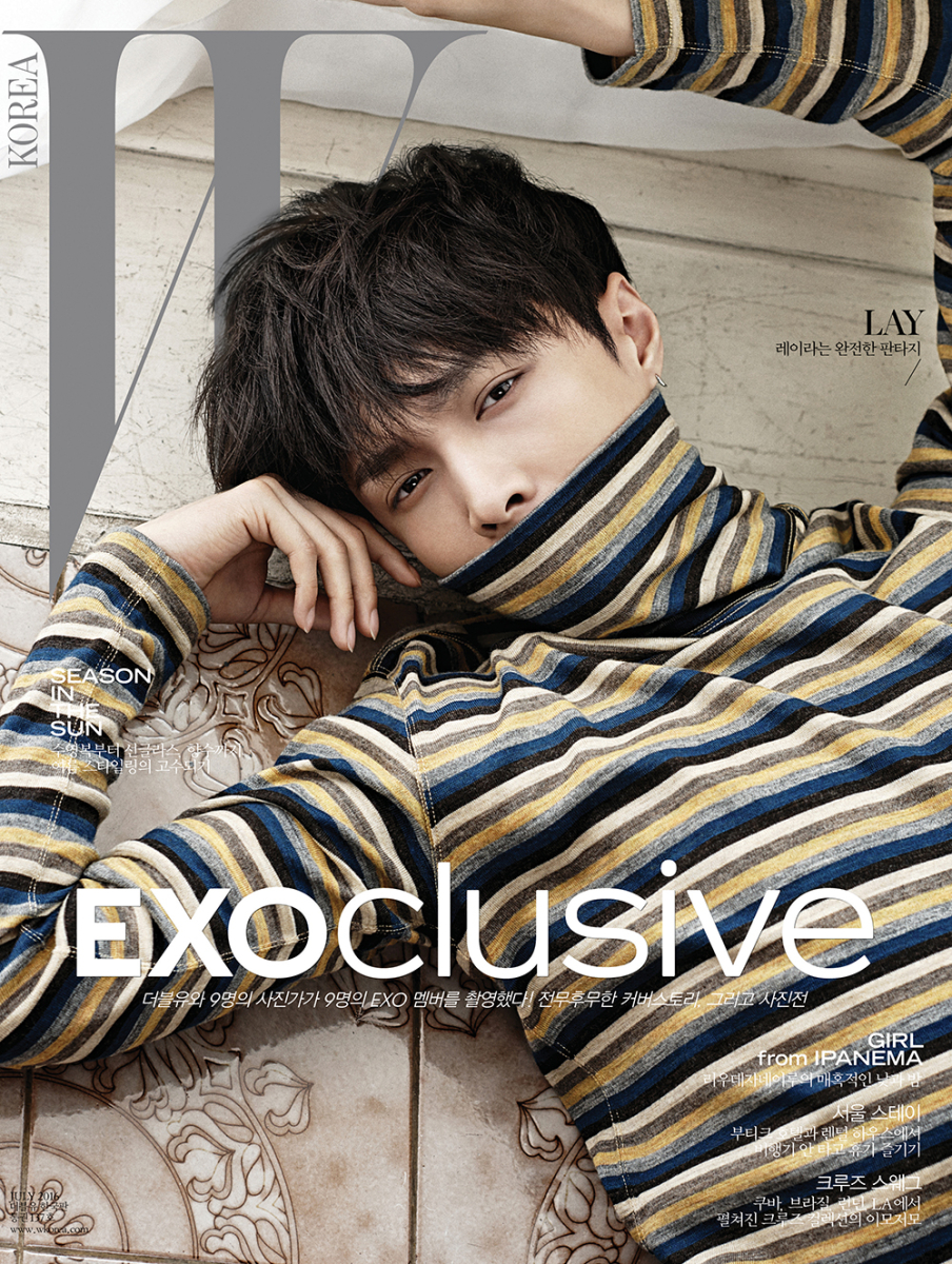 wmag_exoclusive_lay_cover