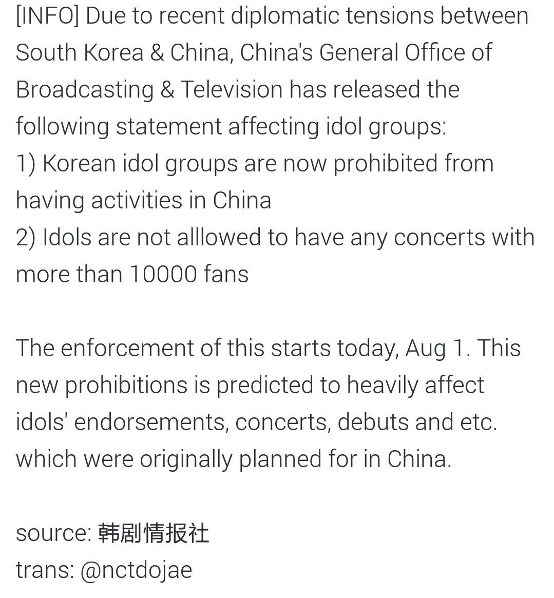 KoreanIdolsBannedInChina