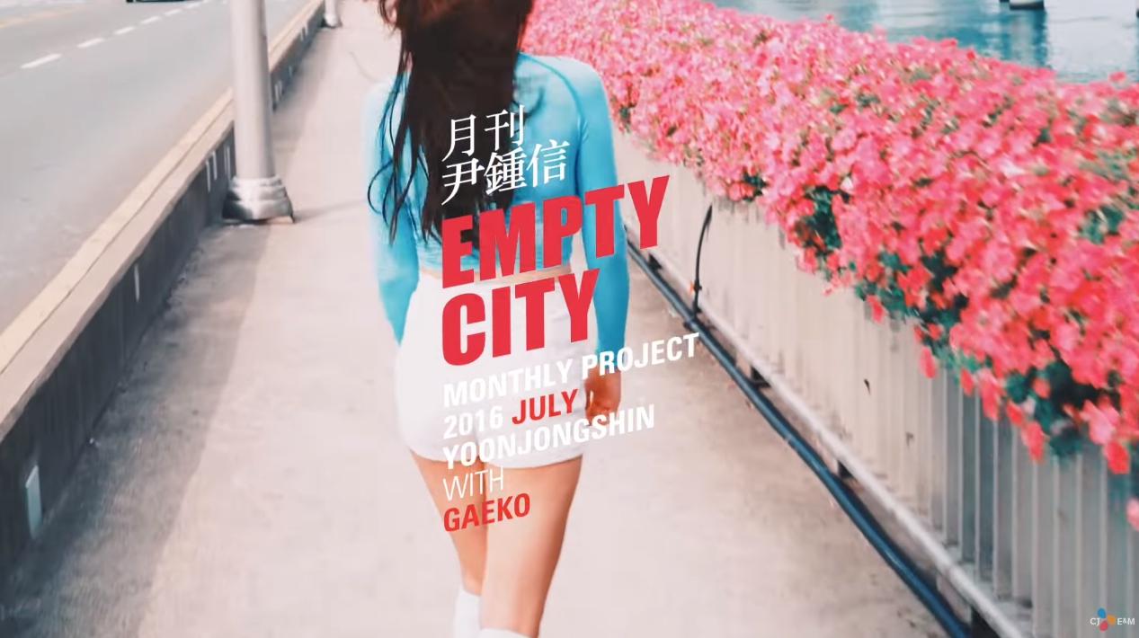 jongshin_gaeko_emptycity_opener