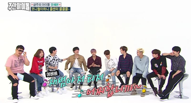 got7weeklyidol1