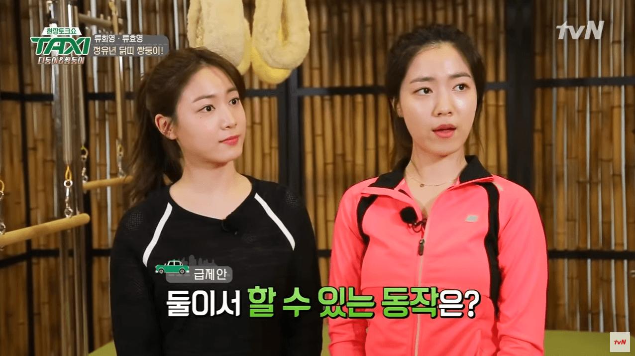 Hwayoung scandal ara t T