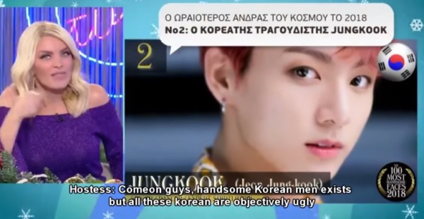 Greek Tv Show Successfully Unites Fandoms Of Bts Exo Wanna One By Insulting Members Of Each Group Asian Junkie