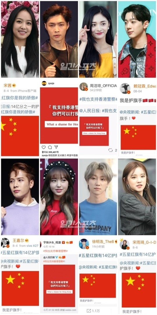 Chinese K Pop Idols Express Support For One China Policy Some Also Directly Support Hk Police Asian Junkie
